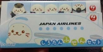 飛行機46