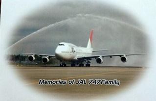 飛行機47