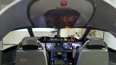 飛行機48