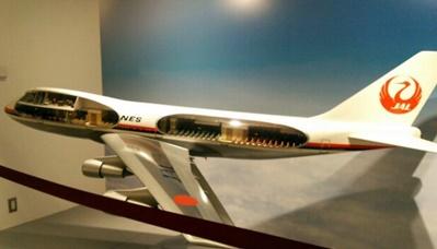 飛行機50