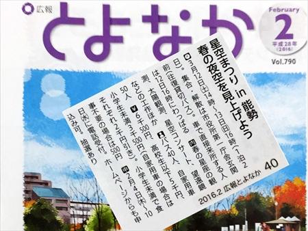 プレゼンテーション1_01_R