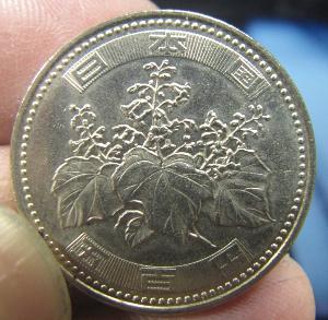 桐の花 五百円硬貨