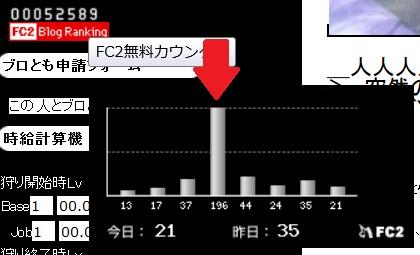 20160219-01.jpg