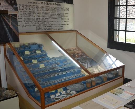 明延鉱山-11