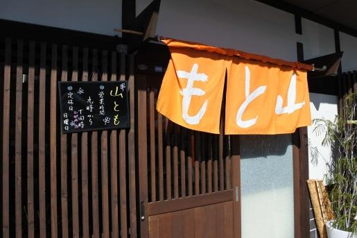 7-1_山とも