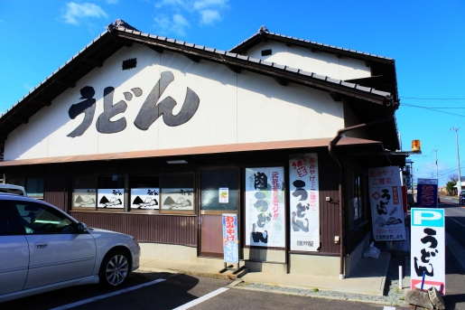 5-1_飯野屋