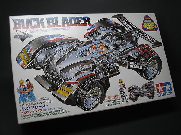 2015127バックブレーダー1