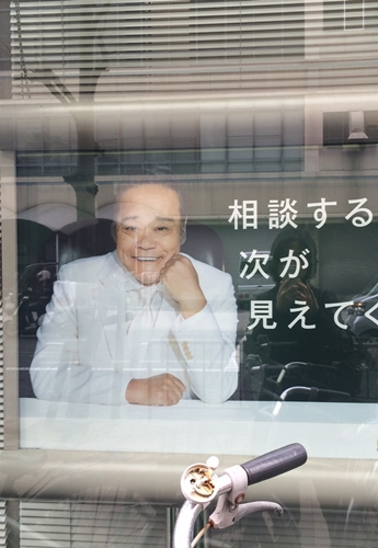 toshiyukisa.jpg