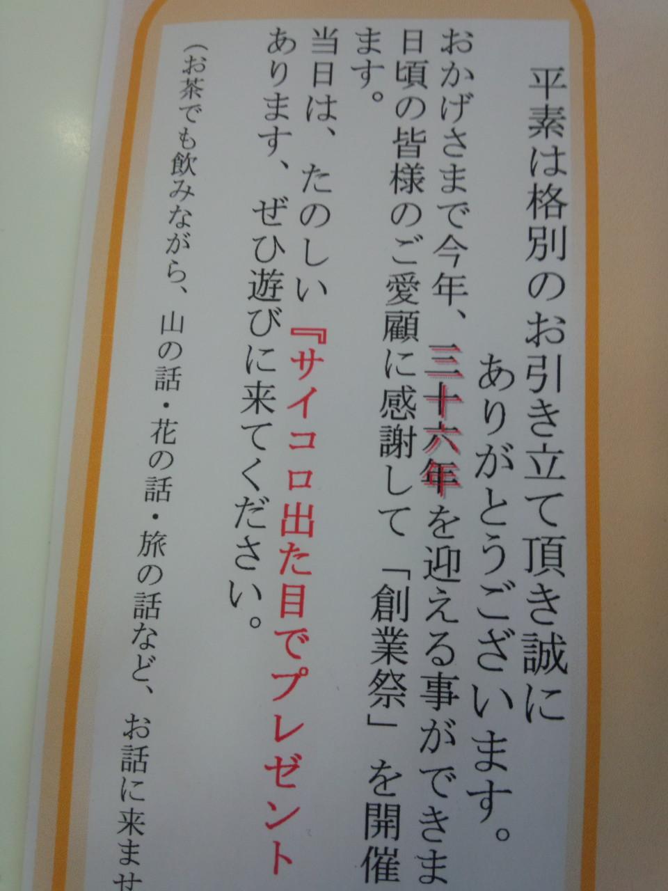 PAP_0330.jpg