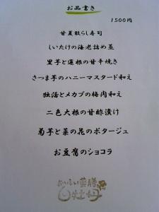 TS3Y0008.jpg