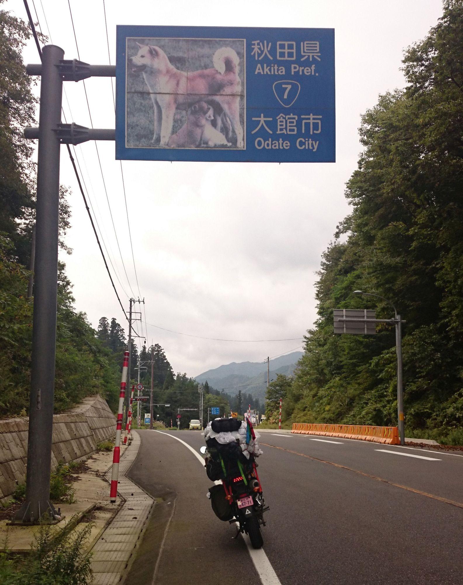 2015年北海道ツーリング_GROM
