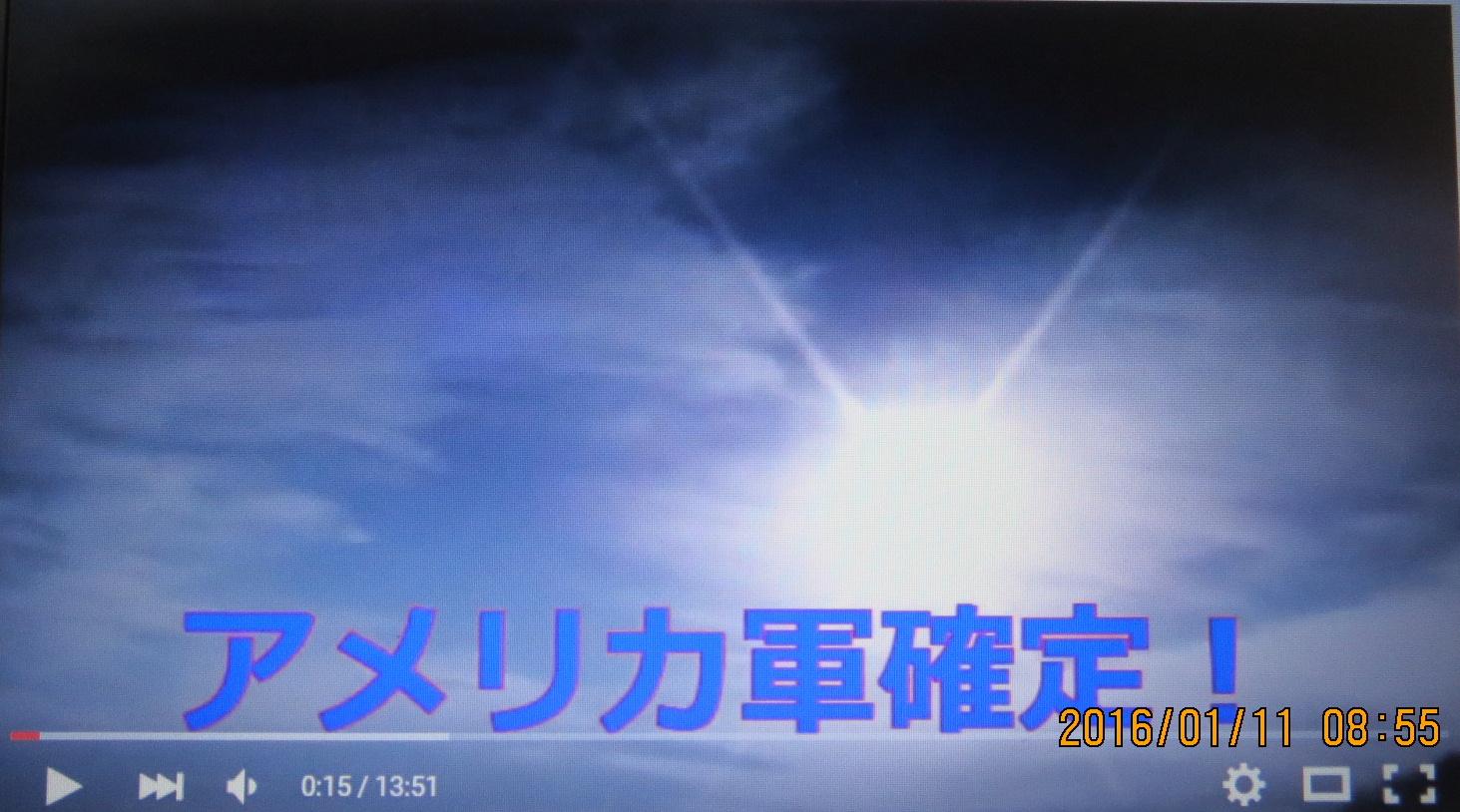 2016_01110017.jpg
