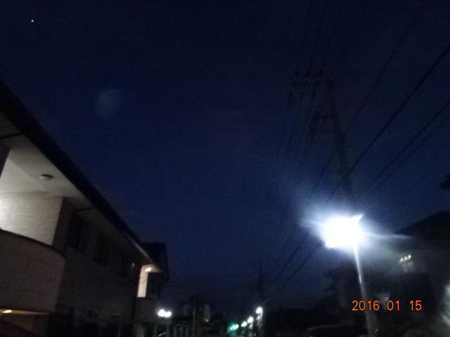 2016_01150002.jpg