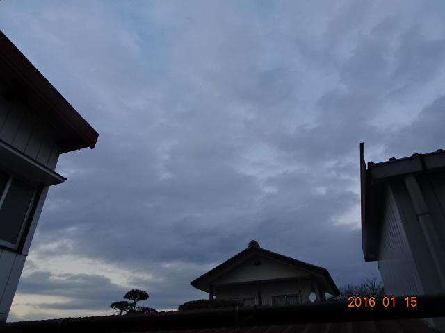 2016_01150023.jpg