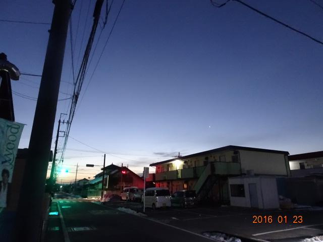 2016_01230003.jpg