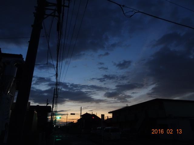 2016_02130002.jpg