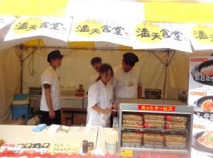 鉄板餃子房 満天食堂(埼玉県越谷市)