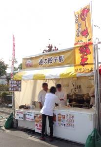 道の餃子駅(埼玉県川口市)