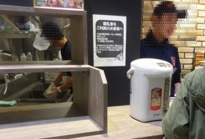 つけめんTETSU  ららぽーと新三郷店