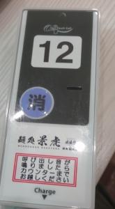 景虎 ほん田 ららぽーと新三郷店 マイペース
