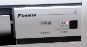 エアコン|ダイキン