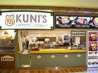 KUNI'S イオンモール浦和美園店