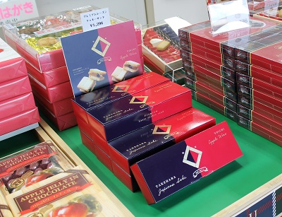 竹原・余市クッキー発売エルラプラザ2015-11-6 (3)