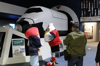 じゃらん 宇宙記念館取材2015-11-12 (11)