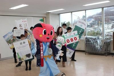 北海道新幹線_2015-12-11_041