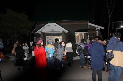 ニッカナイトツアー2015-12-12 (12)
