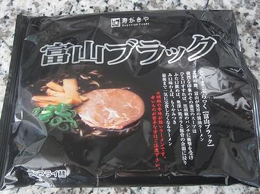 20151227 朝の富山ブラック (1)