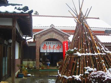 201601喜多方 (3)