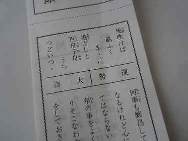 201601喜多方 (11)