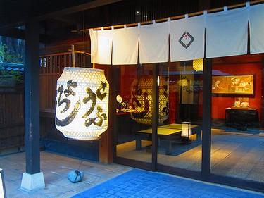 20160305 豆腐屋うかい (6)