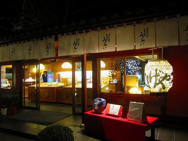 20160305 豆腐屋うかい (38)