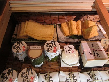 20160305 豆腐屋うかい (39)