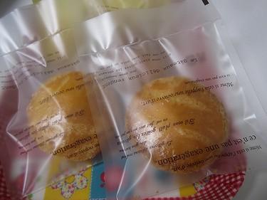 20160311ココナツクッキー(2)