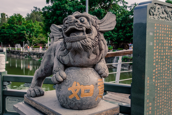 taiwan201511_187.jpg