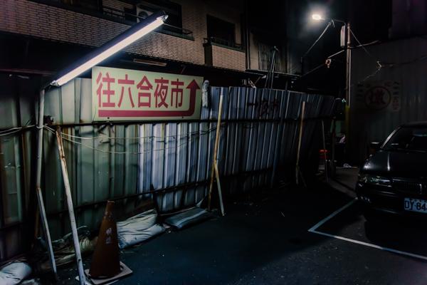 taiwan201511_248.jpg