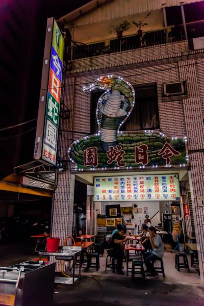taiwan201511_301.jpg