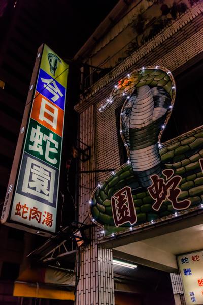 taiwan201511_303.jpg