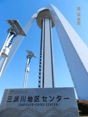 20160126一宮タワー003