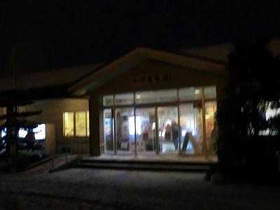 魚津 海の駅蜃気楼