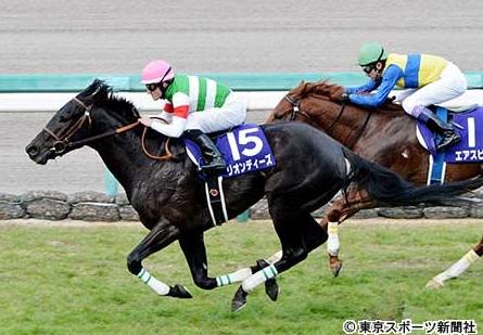 【競馬】2015年の朝日FSは今世紀最高の名勝負