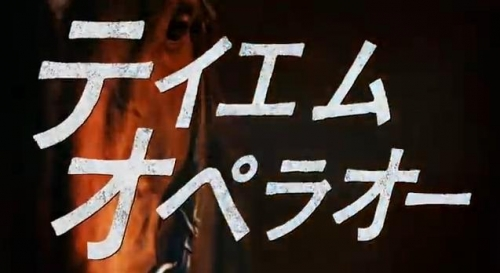 【競馬】今思うとテイエムオペラオーの和田って凄かったんだな
