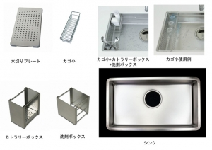 KitchenParts_05