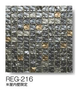 Nittai_REG-216