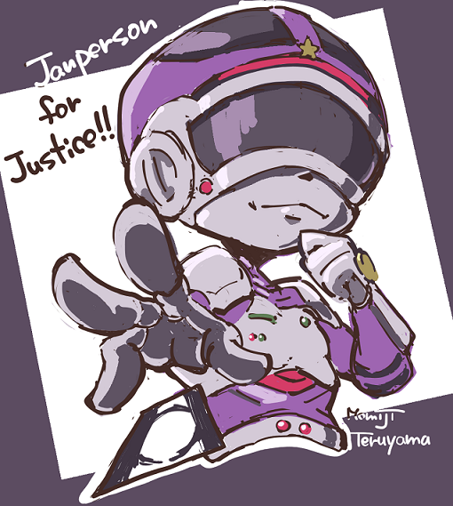 jp2.png