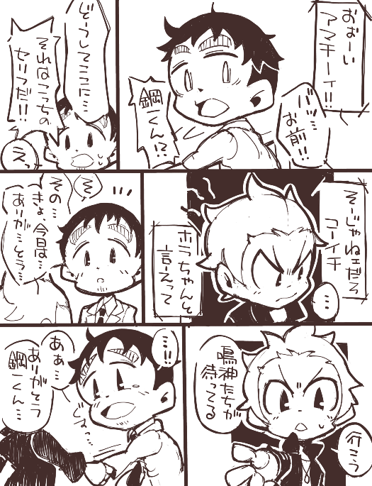ryukendo76.png