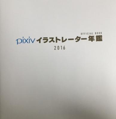 20160113